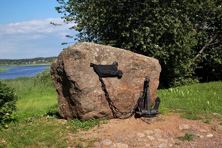 Памятник адмиралу П. И. Рикорду