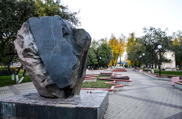 Памятник подольчанам-ликвидаторам техногенных катастроф