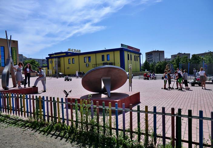 Парк канцелярских фигур «Бюрократ»