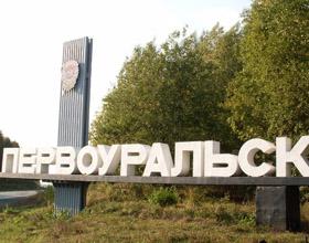 Первоуральск: достопримечательности и интересные места
