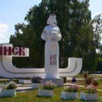 Достопримечательности Пинска: список, фото и описание