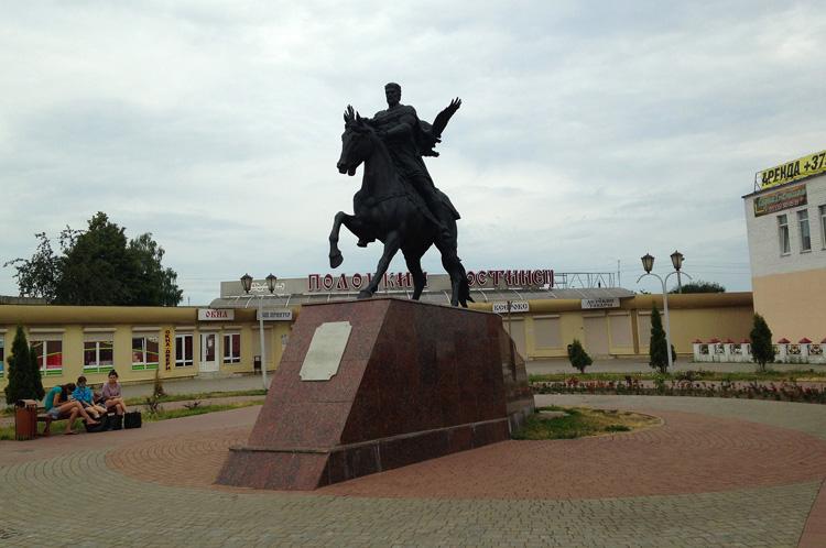 Памятник Всеславу Вещему