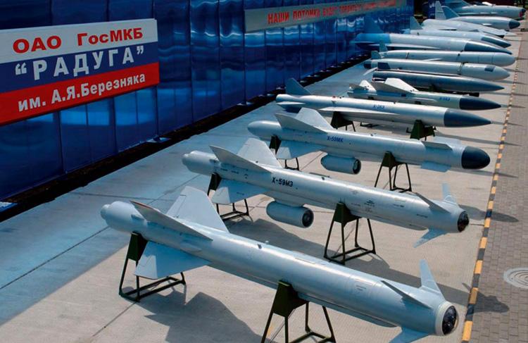 Музей истории крылатых ракет