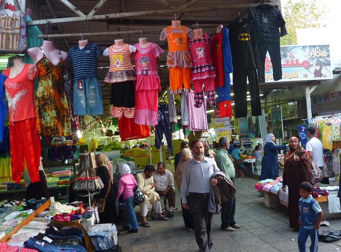Рынки Акабы