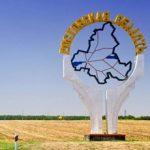 Достопримечательности Ростовской области: список, фото и описание