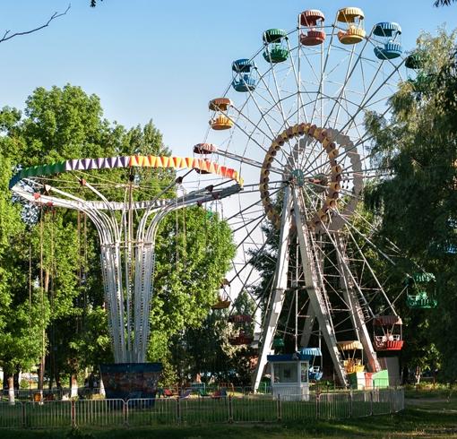 Городской парк «Юбилейный»