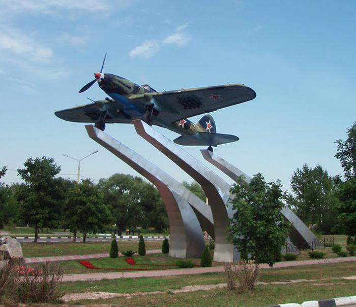 Памятник – Штурмовик ИЛ – 2  # 381417