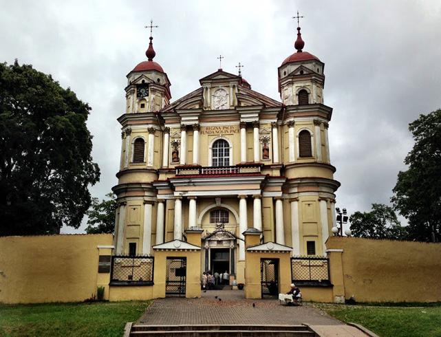 Костел Святых Петра и Павла