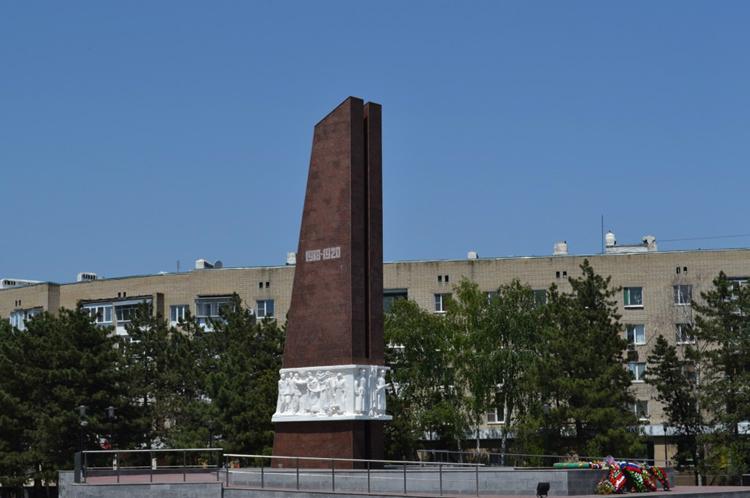 Мемориал «Павшим за Родину»