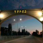 Достопримечательности Тараза: список, фото и описание