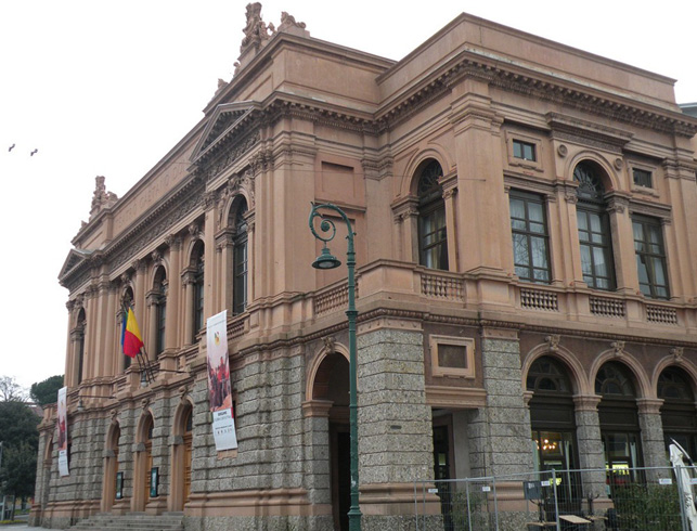Театр Гаэтано Доницетти