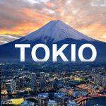 Знаменитые достопримечательности Токио: фото и описание