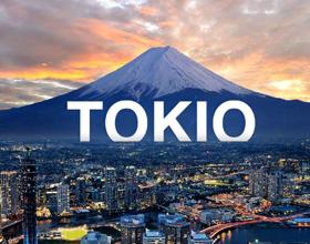 Знаменитые достопримечательности Токио