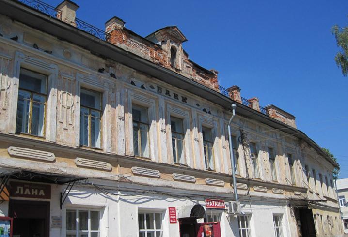 Музей «Дом на Новинской»