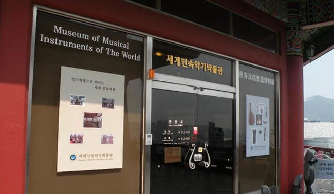 Музей музыкальных инструментов мира