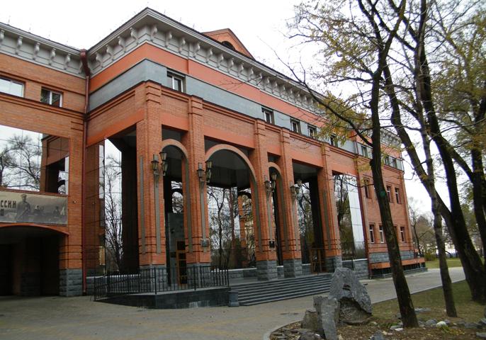 Краевой музей им. Н.И. Гродекова
