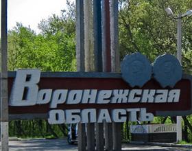 Достопримечательности Воронежской области