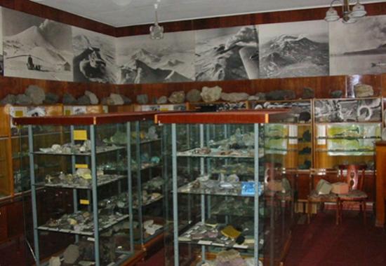 Музей вулканологии и сейсмологии