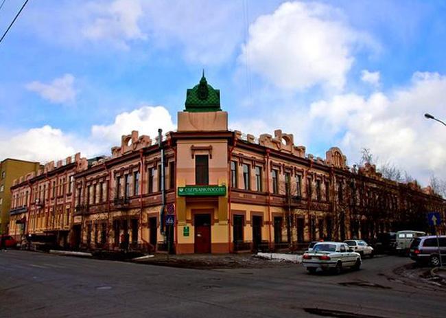 Усадьба Зазовских
