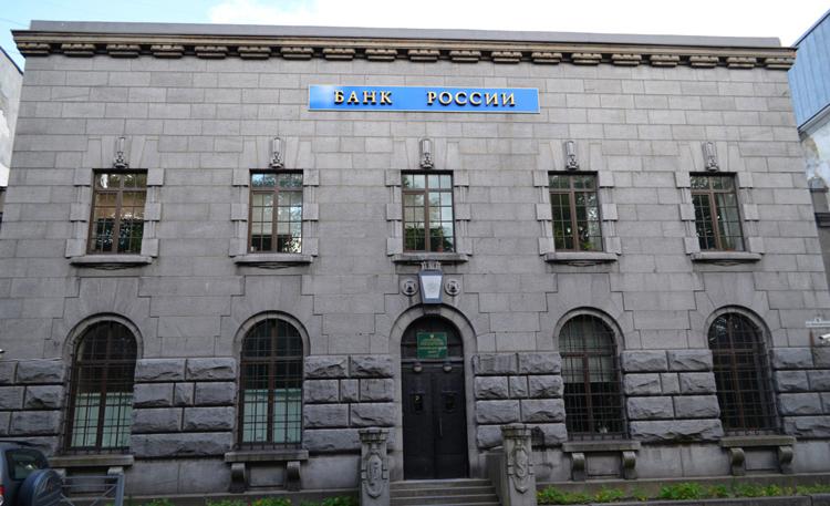 Здание Финского банка
