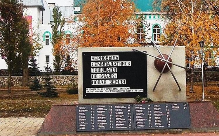 Памятник покорителям атома
