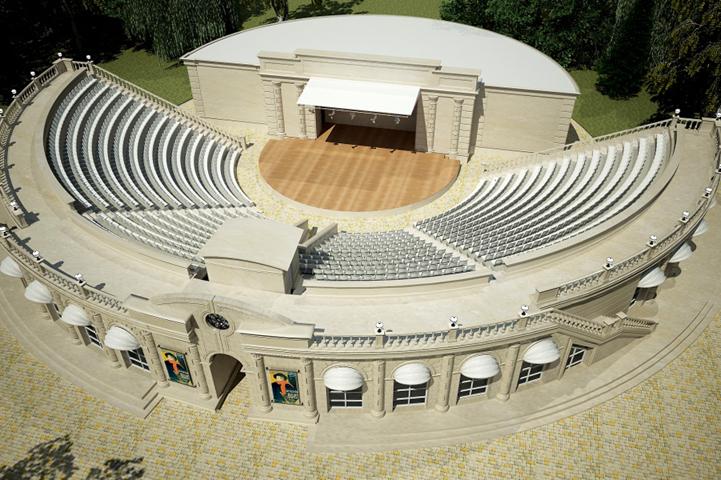 Амфитеатр под открытым небом