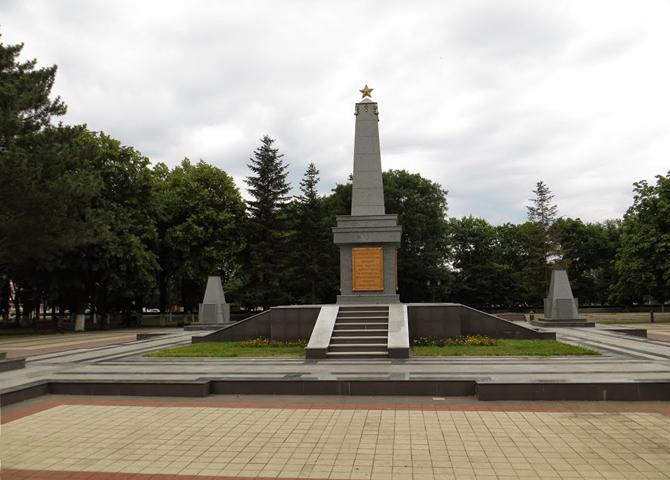 Парк «30-летия Победы»