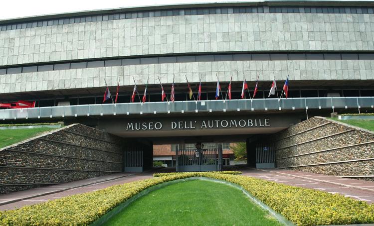 Музей авто