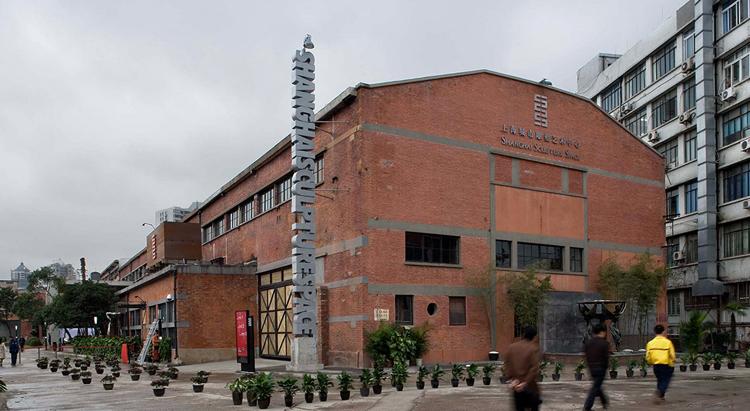 Арт-центр скульптуры