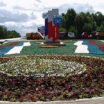 Город Белово: достопримечательности и интересные места (с фото)