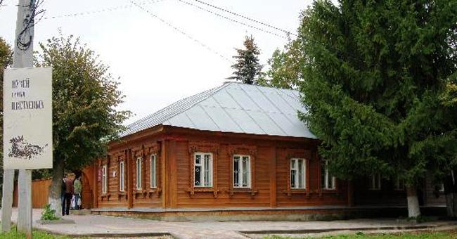 Дом Марины Цветаевой в Тарусе