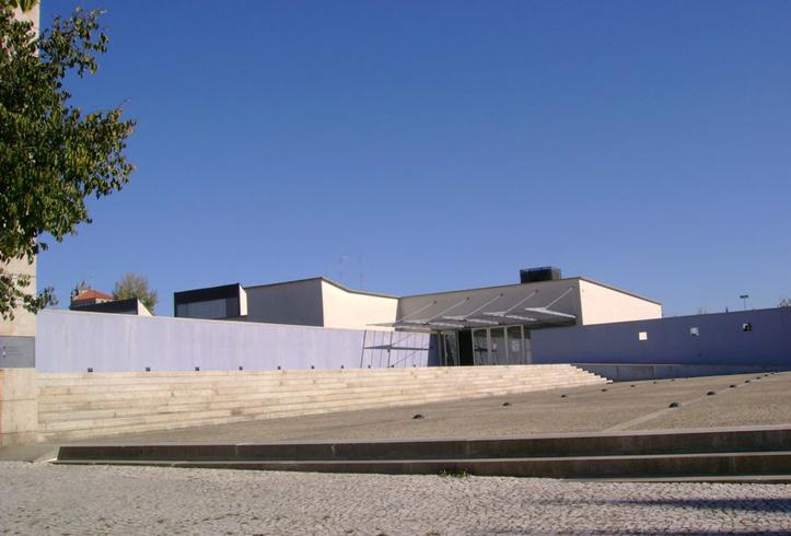 Региональный археологический музей