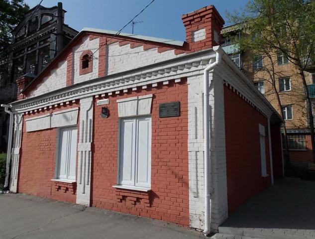 Музей подполья