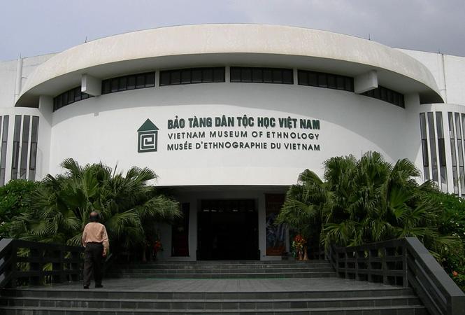 Вьетнамский музей этнологии