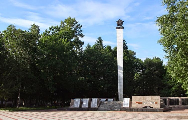 Памятник Боевая и трудовая слава