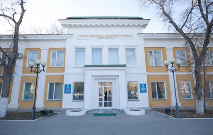 Музей художественного и прикладного искусства имени Ш.Сариева