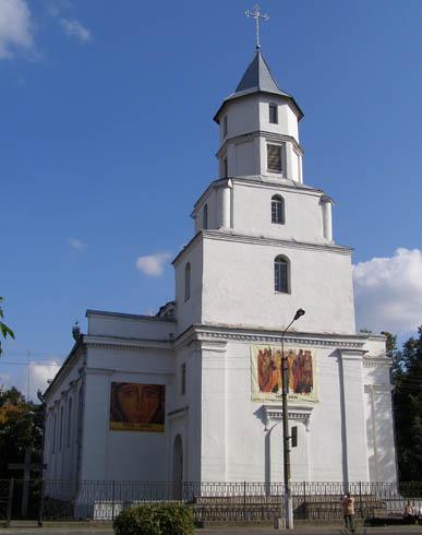 Костел Рождества Православной Девы Марии