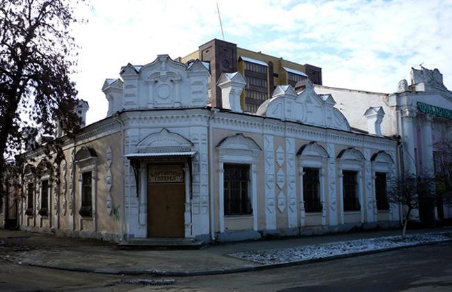 Картинная галерея города Черкесск