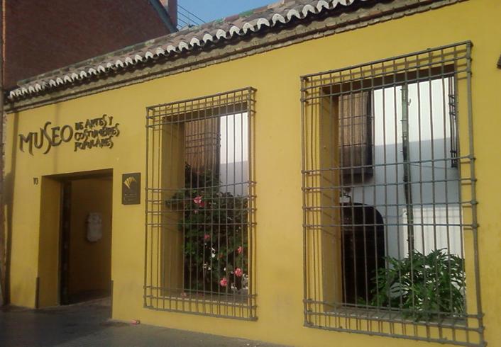 Музей искусств и народных традиций
