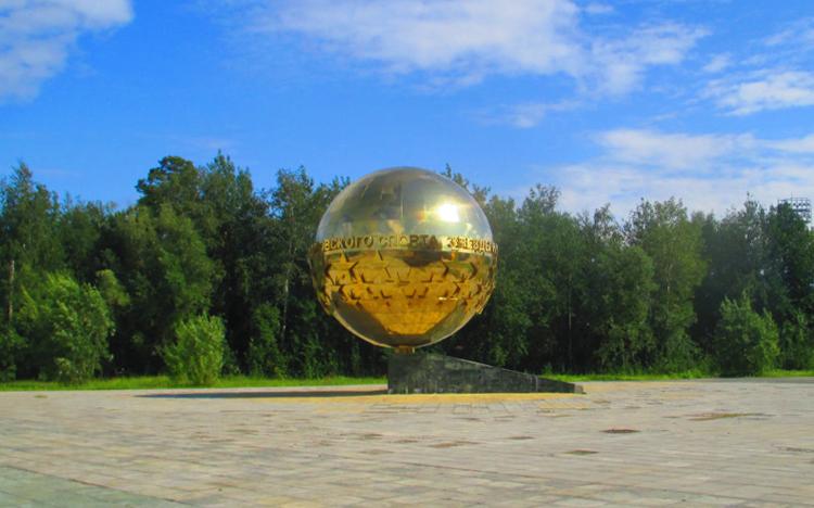 «Мемориал славы нижневартовского спорта»
