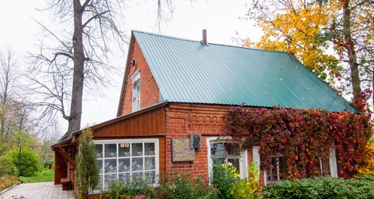 Дом – мастерская Дыдыкина