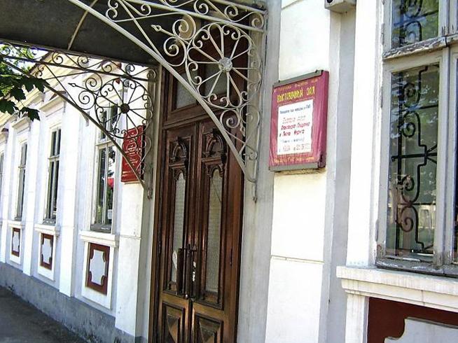 Дом – музей академика Н.Д. Зелинского