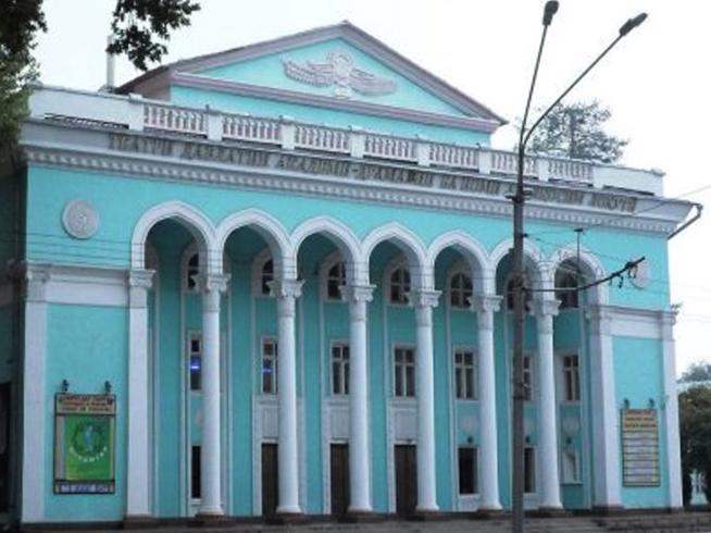 Академический театр имени А. Лахути