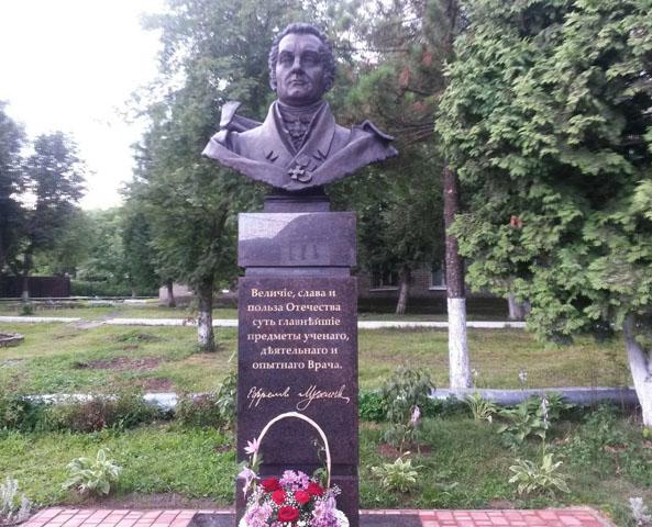 Памятник Ефрему Осиповичу Мухину