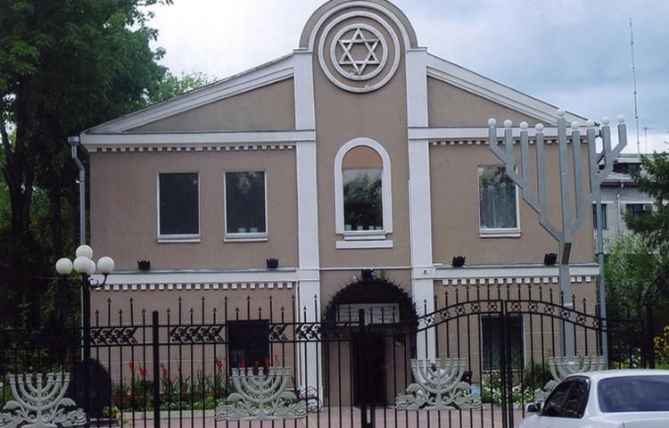 Еврейская община «Фрейд»