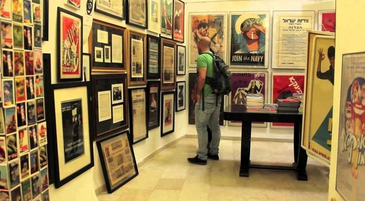 Галерея Фаркаша