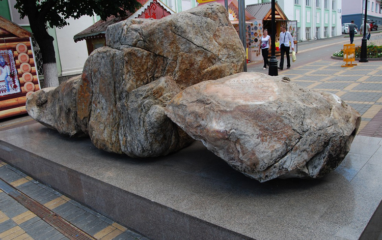 Камень Таганаит