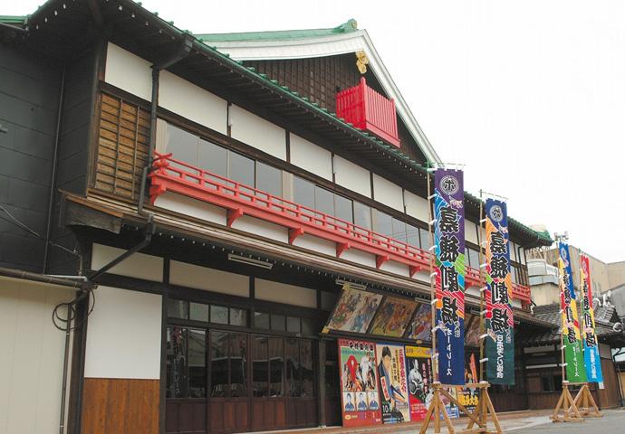 Театр Кахогекидзё
