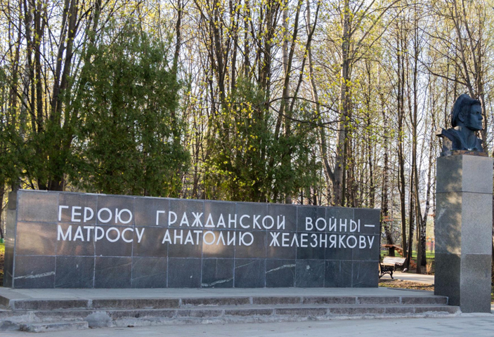 Памятник матросу А. Железняку