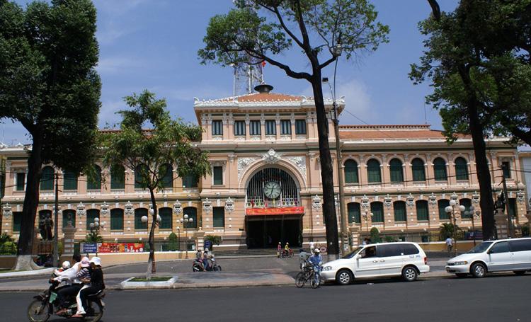 Главный почтамт в Хошимине